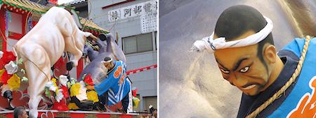 [速報]2010年久慈秋まつり〜お還り