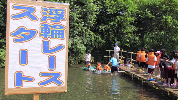 第16回長内川 川まつり