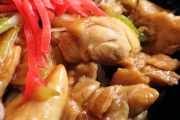 べっぴんの湯の「までこ鶏丼」