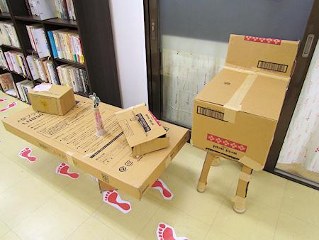 キッズ大学 〜ダンボールで家具を作っちゃおう〜