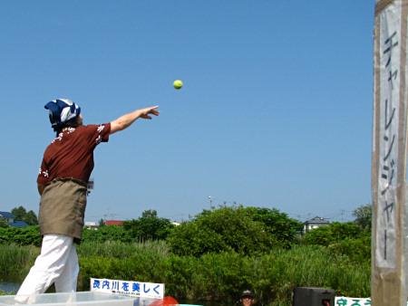 第10回長内川川まつり チャレンジャー(ボールの的入れ)〜久慈市