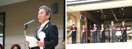 岩手県久慈市に、やませ土風館オープン!