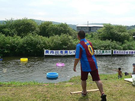 チャレンジャー〜長内川川まつり