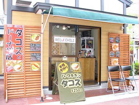 タコスともちもちドーナツの店 RED CHILI
