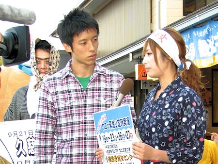 [速報]2009年久慈秋まつり〜やませ土風館