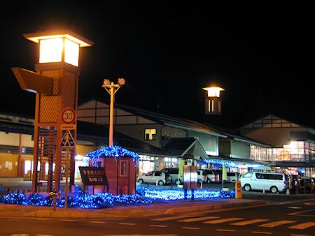 やませ土風館でクリスマスイルミネーション点灯