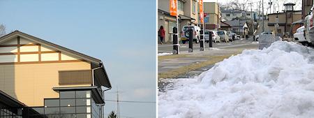 第2回 北三陸くじ冬の市