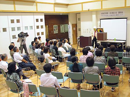 杉浦貞さんの紙芝居講演会