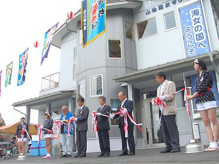 北限の海女フェスティバル2010