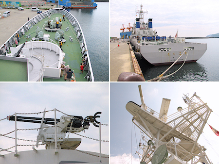 巡視船くりこま体験航海
