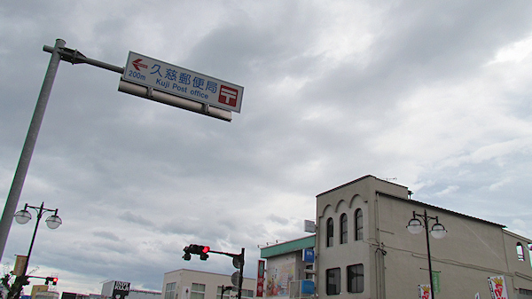 [速報]2011年久慈秋まつり〜お還り