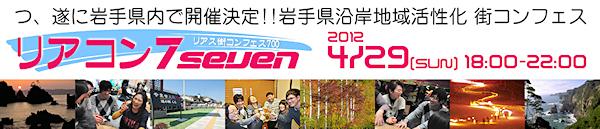 20120120.jpg