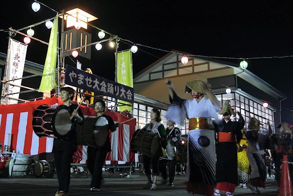 やませ大盆踊り大会 2012
