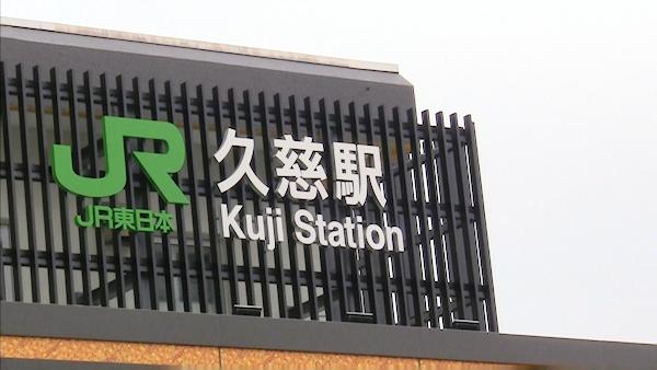 JR久慈駅リニューアル完成記念式典