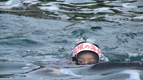 第24回北限の海女フェスティバル 2013