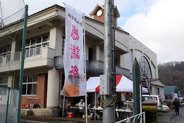 山根を元気に!!べっぴんの湯感謝祭2014