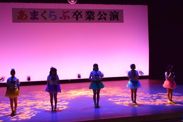 あまくらぶ卒業公演 in アンバーホール