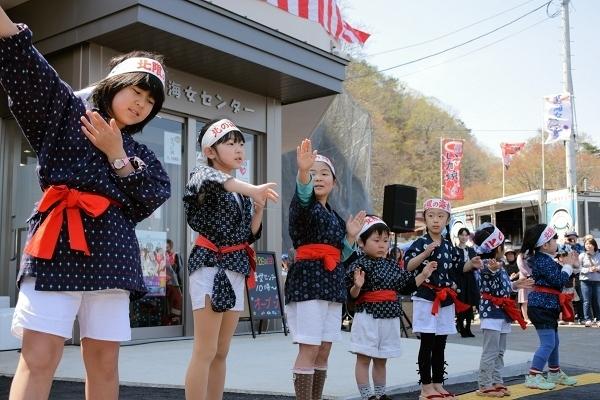 小袖海女センターがオープン!
