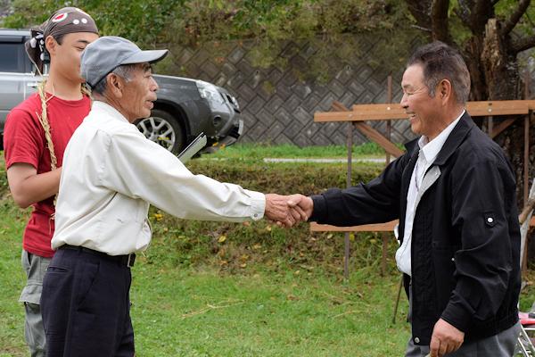 バッタリー村 開村30周年感謝祭
