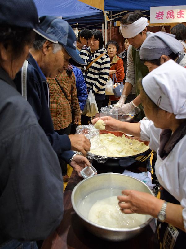 べっぴんの湯感謝祭 2015