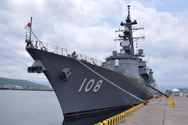 護衛艦あけぼの一般公開