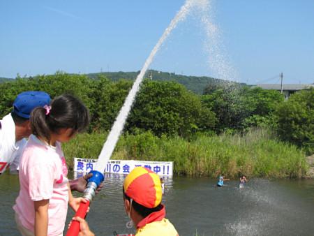 第10回長内川川まつり 消防車放水体験〜久慈市